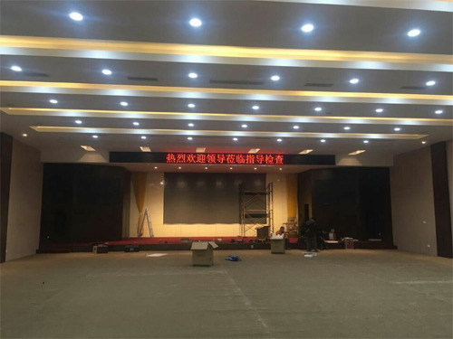 中铁十四局会议室音响及LED大屏工程