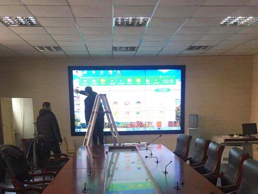会议室十拼接屏