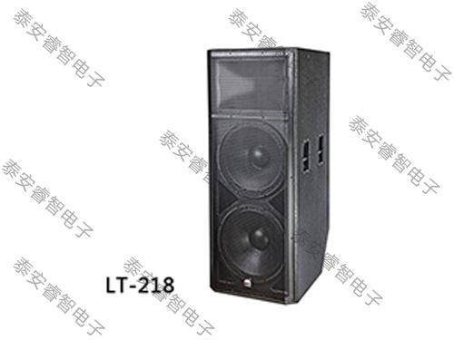 会议室音响-LT系列音箱 LT-218