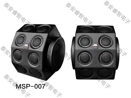 会议室音响-MSP系列音箱-MSP-007