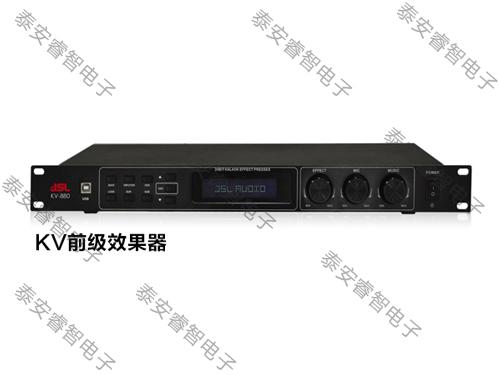 会议室音响-KV系列前级效果器