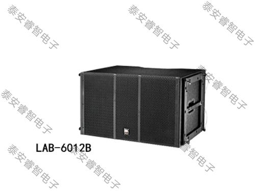 体育馆音响-LAB线阵系列 LAB-6012B