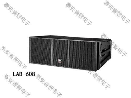 体育馆音响-LAB线阵系列 LAB-608