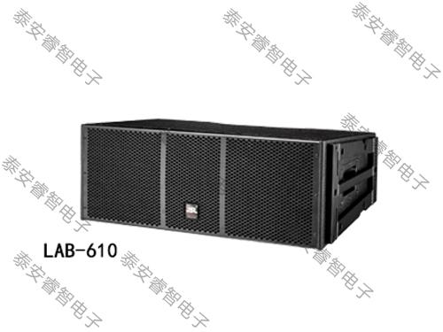 体育馆音响-LAB线阵系列 LAB-610