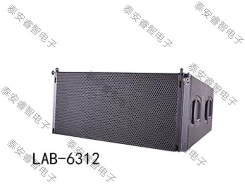 舞台演出音响-LAB线阵系列 LAB-6312