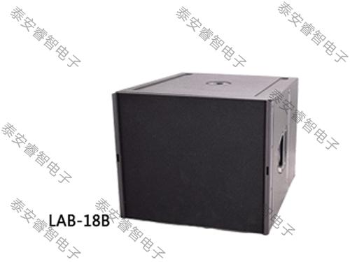 舞台演出音响-LAB线阵系列 LAB-18B