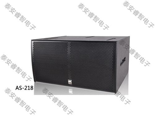 KTV音响-As系列超低频扬声器系统 AS-218