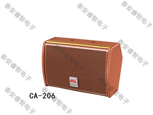 KTV音响-CA系列音箱 CA-206