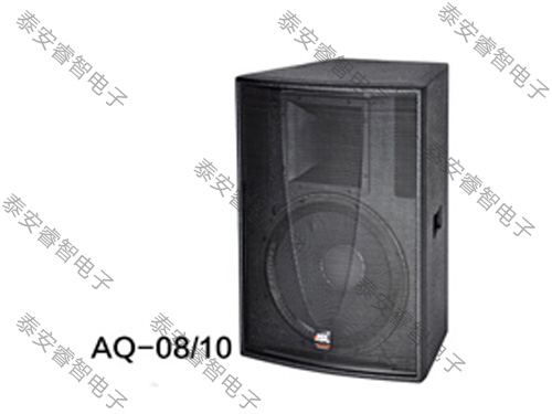 KTV音响-AQ系列音箱 AQ-08/10