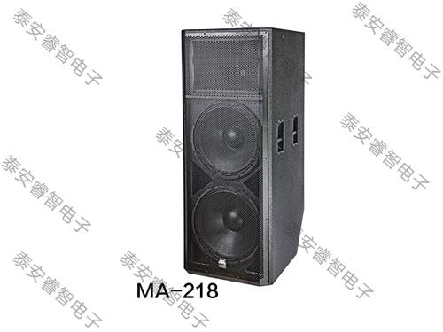 KTV音响-MA系列音箱 MA-218