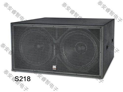 KTV音响-超低音音箱 S-218