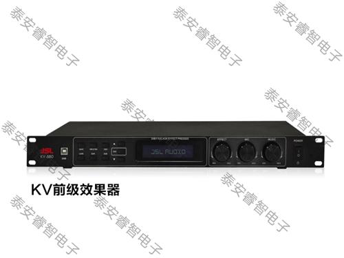KTV音响-KV系列前级效果器